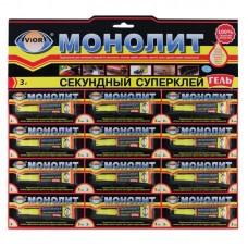 """Клей """"Монолит"""" Авиор 3 гр"""