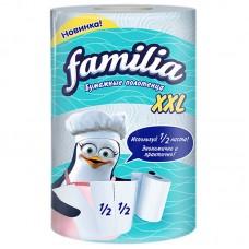 """Полотенца бумажные """"Familia""""  XXL, 200 листов, 18 шт/ упак"""