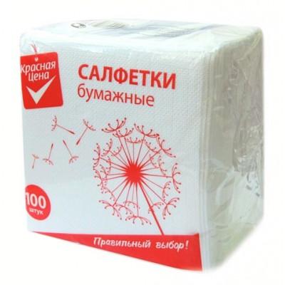 """Салфетки бумажные """"Красная цена"""" 24х24 см, 48 упак/ кор"""
