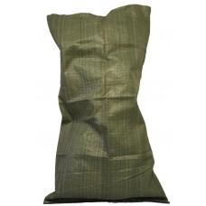 Мешки для мусора полипропиленовые строительные  55*95 см