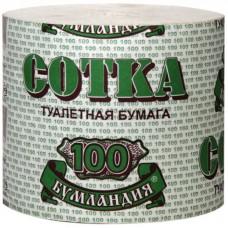"Туалетная бумага ""100 метров"" Бумландия  30 шт/ мешок"