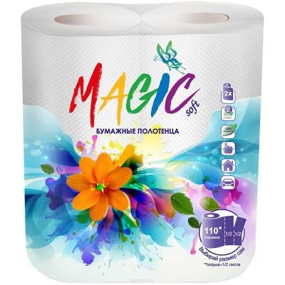 """Полотенца бумажные """"Magic Soft"""" 2 шт/ упак"""
