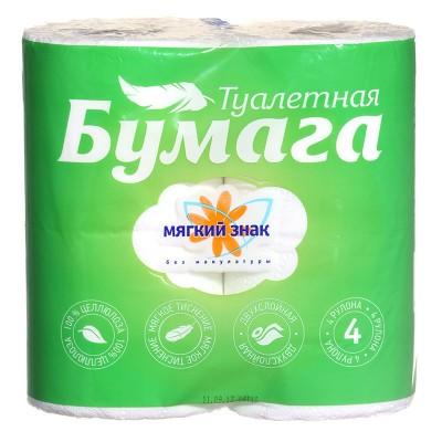 """Туалетная бумага """" Мягкий знак""""  2х-слойная, 4 шт/ упак"""