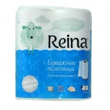 """Полотенца бумажные """"Reina"""" 2х-слойные,  2шт/ упак, 12 упак/ кор"""