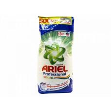 """Стиральный порошок """"Ariel"""" автомат 15 кг в ассортименте"""