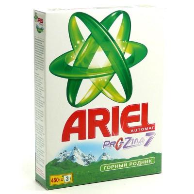 """Стиральный порошок """"Ariel"""" 450 гр в ассортименте"""