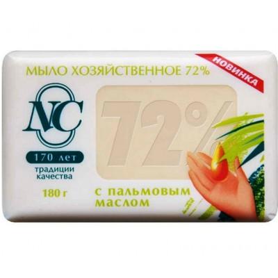Мыло хозяйственное 72%, 180 гр с пальмовым маслом