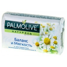 """Мыло """"Palmolive"""" 90 гр в ассортименте"""