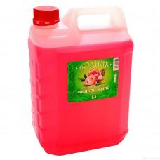 """Жидкое мыло """"Зодиак"""" 5 литров канистра"""