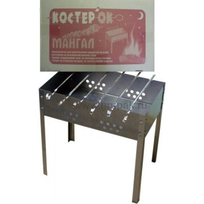 Мангал сборный Костерок 500х300х500мм + 6 шампуров (в коробке)