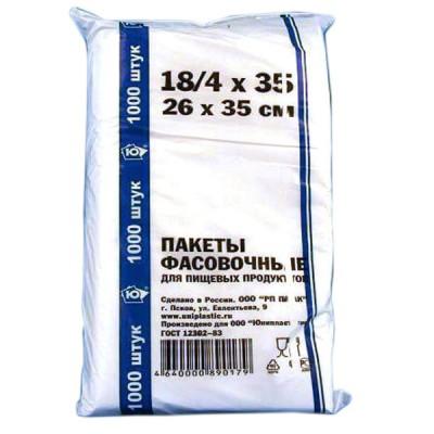 Фасовочные пакеты РП ПАК (Псков)  26*35,  10 уп/ мешок