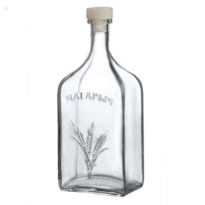 """Стеклянная бутыль (графин) 3 л. """"Магарыч"""" с пробкой"""