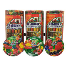 """Крышка СКО I-82 """"Полинка"""" (литографированная полноцветная)"""
