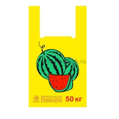 Пакет майка Арбуз, 10 упак/ мешок