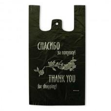 Пакет майка Спасибо за покупку черный 24*44, 50 упак/ мешок