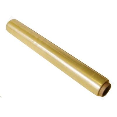 Пленка пищевая Nova Roll 45*200 ,желтая. 7 рул/ кор