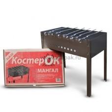 """Мангал для туриста """"КОСТЕРОК"""" +6 шампуров"""